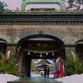 尾山神社 神門(1)