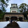 Photos: 尾山神社 神門(2)