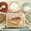 7月13日昼食(めばるの味噌煮) #病院食