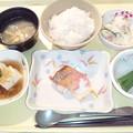 11月15日夕食(赤魚の粕漬け焼き) #病院食