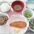 1月14日昼食(鮭フライ) #病院食 (ホキの料理を止めているため変更)