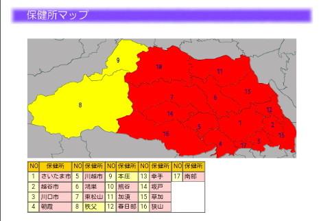 こちらは埼玉県の第2週のインフルエンザ流行マップ。埼玉県は2保健所を除き警報期になりました。入院患者も原則マスク着用になっています。 #インフルエンザ