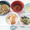 Photos: 3月22日昼食(担々麺) #病院食