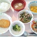 Photos: 5月20日昼食(コーンコロッケ) #病院食