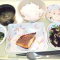 8月19日夕食(めばるの蒲焼き) #病院食