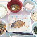 9月13日昼食(鰆の胡麻焼き) #病院食