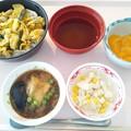 10月16日昼食(ほうとう風うどん) #病院食