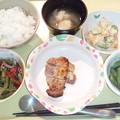 10月18日夕食(鶏の塩麹焼き) #病院食