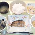 Photos: 10月22日夕食(鯵の南部焼き) #病院食