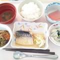 11月16日昼食(鯖の味噌煮) #病院食