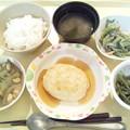 11月16日夕食(豆腐ハンバーグ) #病院食
