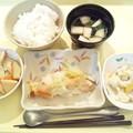11月17日夕食(鮭のちゃんちゃん焼き) #病院食