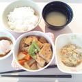 11月19日朝食(京がんもの煮物) #病院食