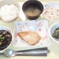 11月19日夕食(めばるの蒲焼き) #病院食