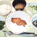 12月8日夕食(鶏のグリル焼き) #病院食