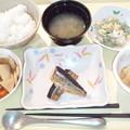 12月11日夕食(さんまの塩焼き) #病院食