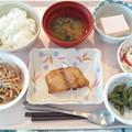 12月13日昼食(鰆の胡麻焼き) #病院食