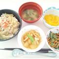12月14日昼食(牛丼) #病院食