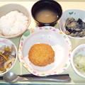 12月14日夕食(メンチカツ) #病院食