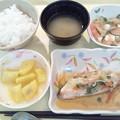 1月19日夕食(鮭の焼き南蛮漬け) #病院食
