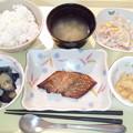 Photos: 1月22日夕食(鯵の南部焼き) #病院食