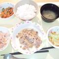 1月23日夕食(豚肉の生姜焼き) #病院食