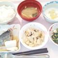 1月24日昼食(鰆の煮付け) #病院食