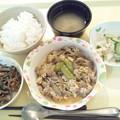 1月24日夕食(牛肉の柳川風) #病院食