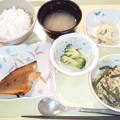 1月25日夕食(赤魚の照り焼き) #病院食
