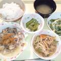 1月26日夕食(豚肉のオニオンソース) #病院食