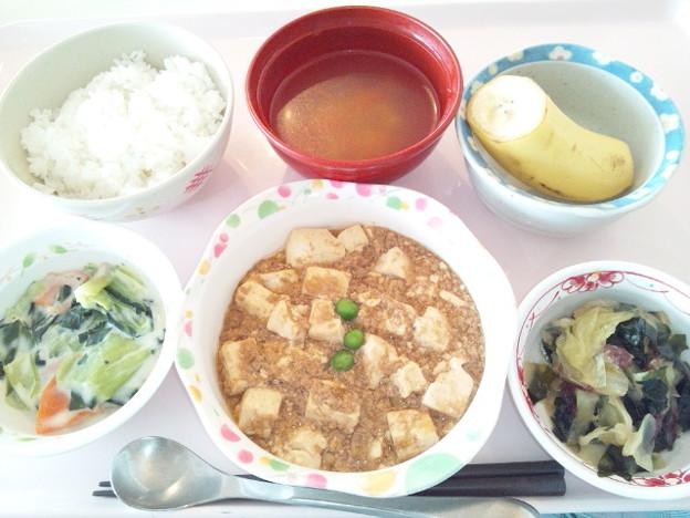2月17日昼食(麻婆豆腐) #病院食