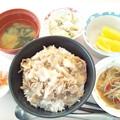 2月25日昼食(豚丼) #病院食