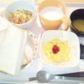 3月28日朝食(ソーセージと野菜の炒め物) #病院食