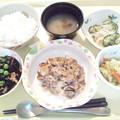 3月28日夕食(豚肉の生姜焼き) #病院食