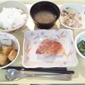 3月29日夕食(赤魚の粕漬け焼き) #病院食