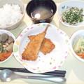 3月31日夕食(アジフライ) #病院食