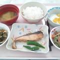 4月3日昼食(鮭のバター醤油焼き) #病院食