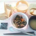 4月6日朝食(ハムとほうれん草のソテー) #病院食