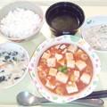 4月7日夕食(海老と豆腐のチリソース) #病院食