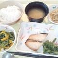 8月4日夕食(鯵の照り焼き) #病院食