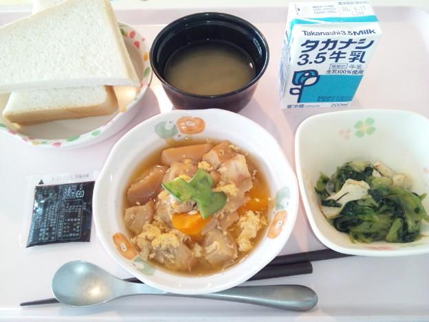 8月10日昼食(車麩の玉子とじ) #病院食