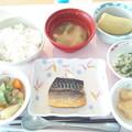 8月12日昼食(鯖の塩焼き) #病院食