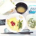 9月19日朝食(スクランブルエッグ) #病院食