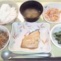 Photos: 9月20日夕食(めばるの蒲焼き) #病院食