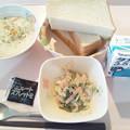 9月21日朝食(シーフードチャウダー) #病院食