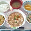 9月22日昼食(麻婆豆腐) #病院食
