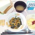 Photos: 9月23日朝食(小松菜のそぼろ炒め) #病院食