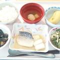 9月23日昼食(鯖の味噌煮) #病院食