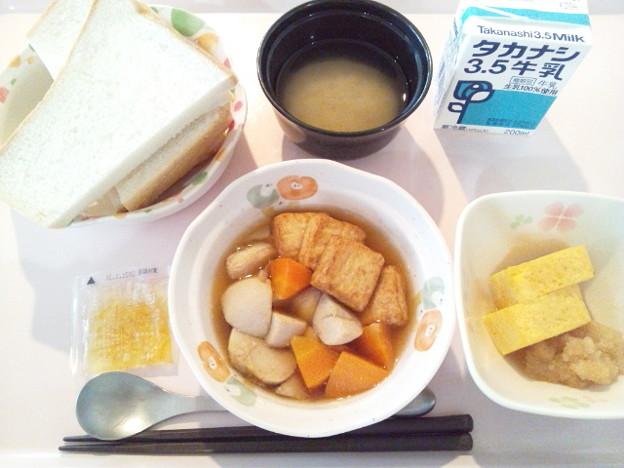 9月24日朝食(生揚げの煮物) #病院食