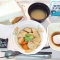 9月26日朝食(野菜つみれの煮物) #病院食